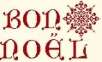 Noël Rosace - 163 x 99 points (34 points par lettre en hauteur)